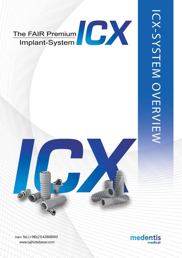 کاتالوگ محصولات سیستم ایمپلنت ICX