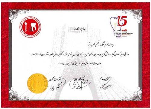 TTA-Certifs-3