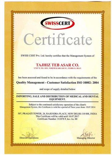 TTA-Certifs-8
